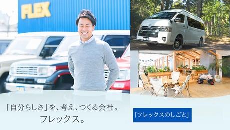 【急募】ランクル専門店で洗車のお仕事をお任せします