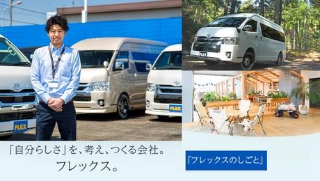 平日のみOK:車が好きな方にはピッタリなオシゴト!未経験可の洗車・作業